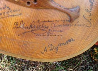 Siemionow, Rachmaninoff, Dymsza-autografy